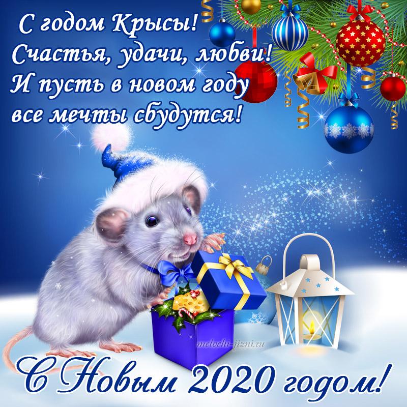 С наступающим Новым годом 2020, коллеги!